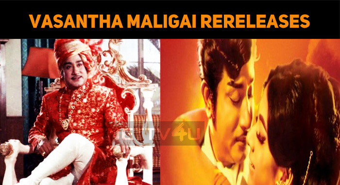 Vasantha Maligai Rerelease Theaters List In Che..