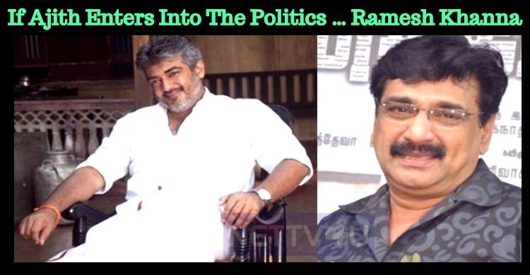 If Ajith Enters Into The Politics … Ramesh Khanna