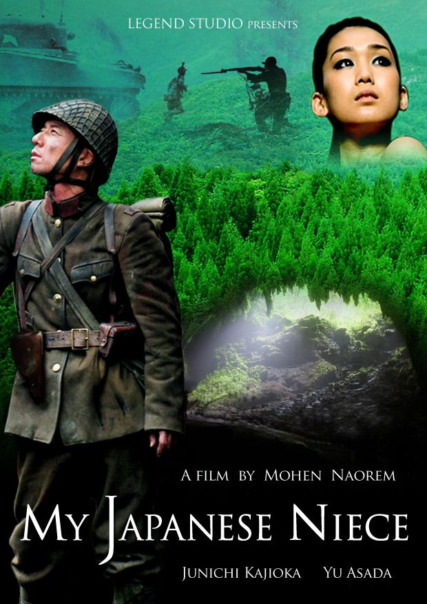 My Japanese Niece Movie Review English Movie Review