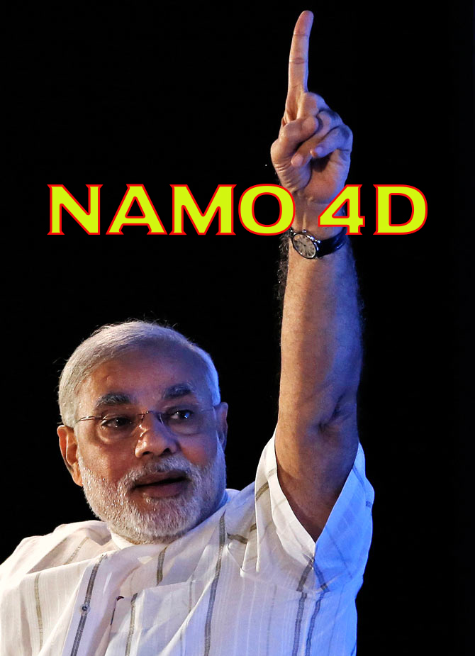 NaMo 4D Movie Review English Movie Review