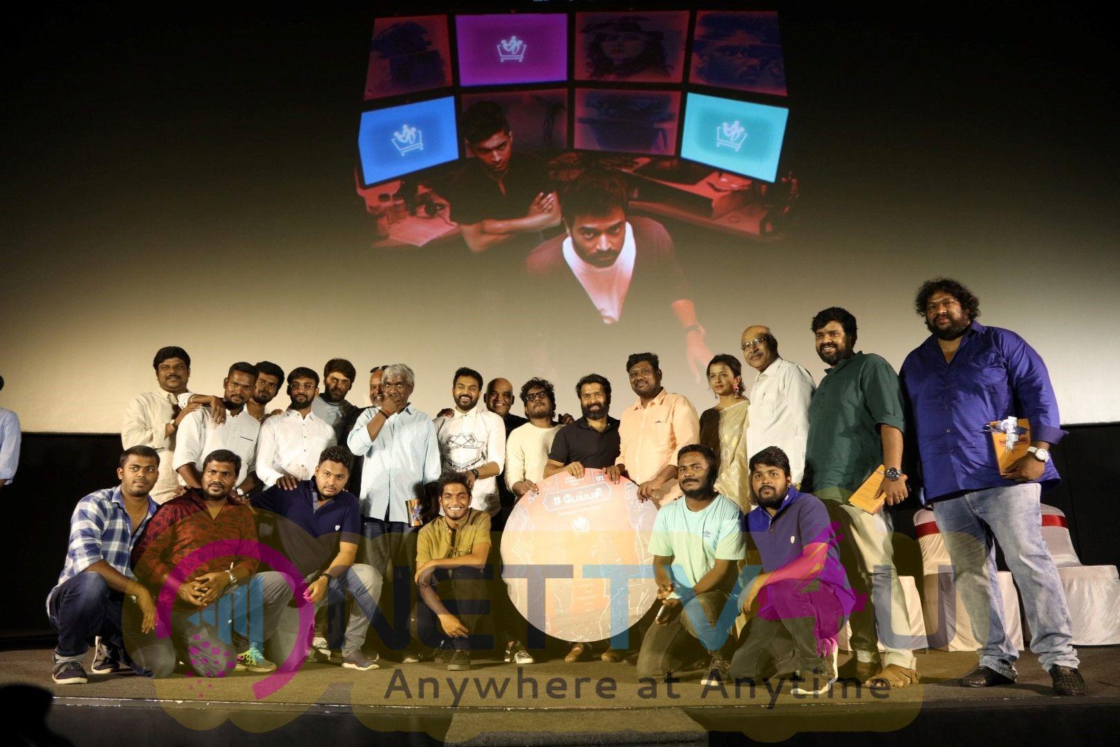 Pei Pasi Movie Audio Launch Photos  Tamil Gallery