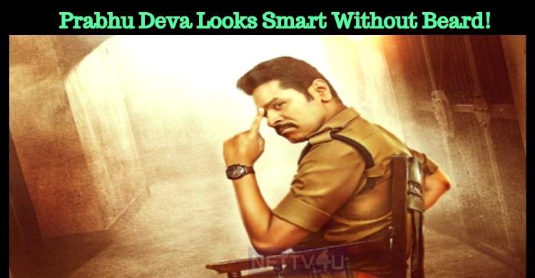 Prabhu Deva Looks Smart Without Beard!