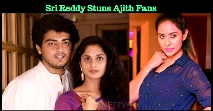 Sri Reddy Stuns Ajith Fans By Revealing About Him!