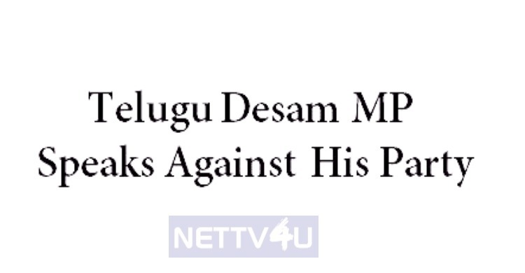 Telugu Desam MP Supports BJP???