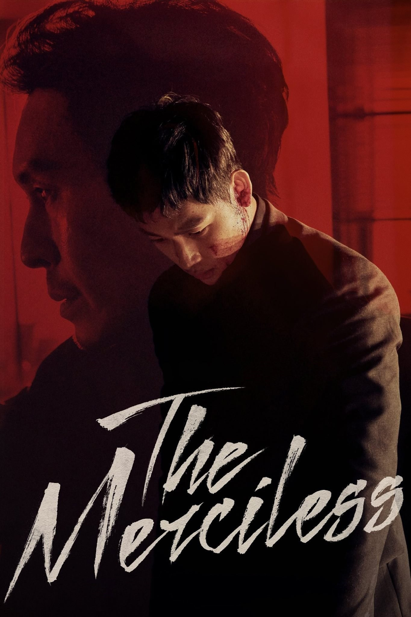 The Merciless Movie Review English Movie Review