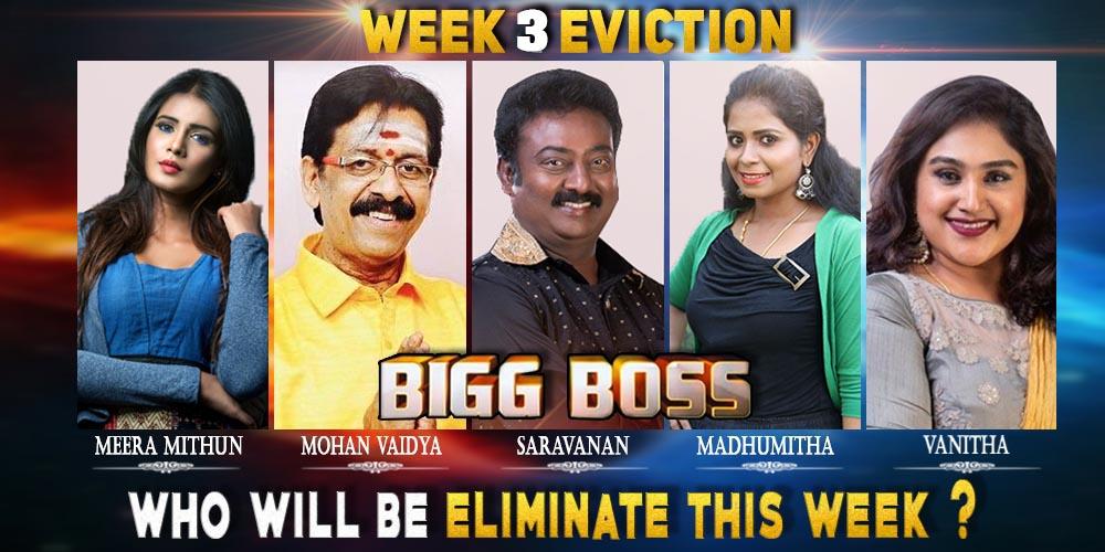 Bigg Boss Season 3 - Tamil - Week(3) Elimination