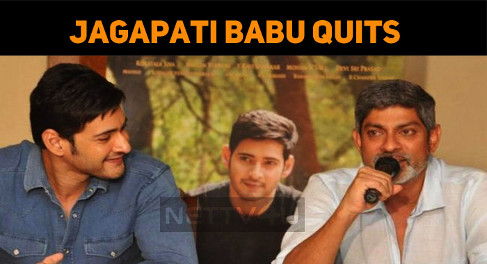 Jagapati Babu Quit Mahesh Babu Movie?