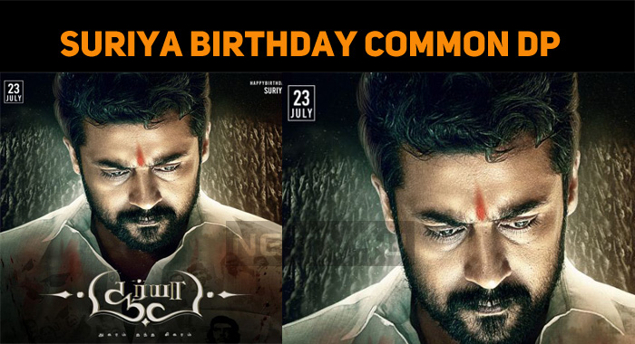 Suriya Fans Release Common DP On His Birthday!
