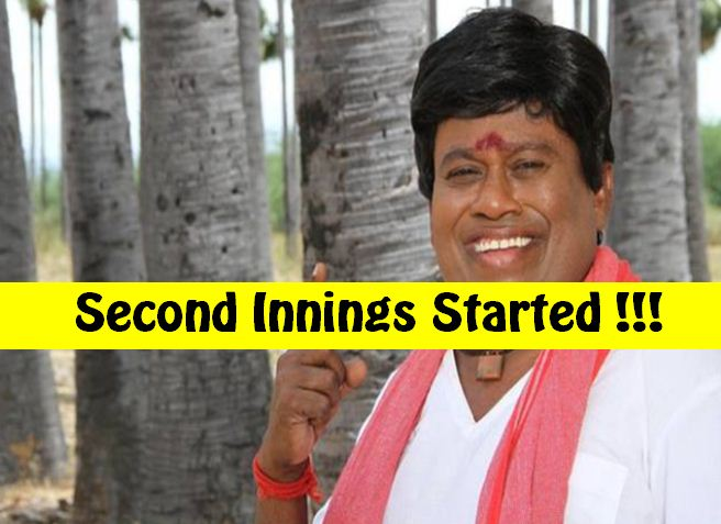 Goundamani's Partner Senthil All Set To Start His Next Innings!
