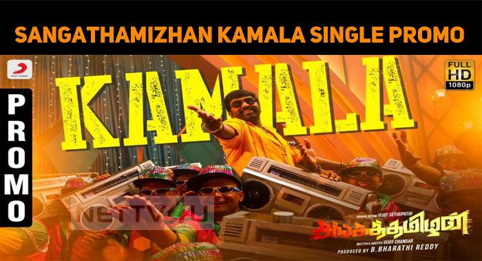 Kamala Single Promo From Sangathamizhan Out!