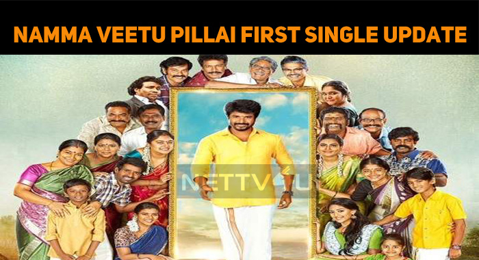 Sivakarthikeyan's Namma Veetu Pillai First Sing..