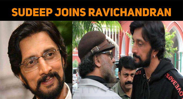 Sudeep Joins Ravichandran Once Again!