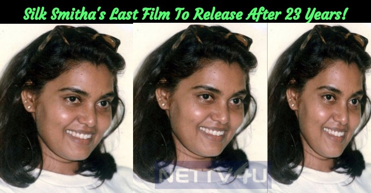 Silk Smitha's Last Film To Release After 23 Years!