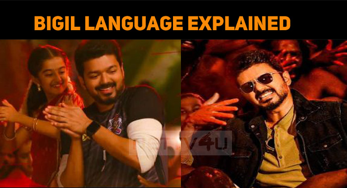 Bigil Language Explained By AGS!