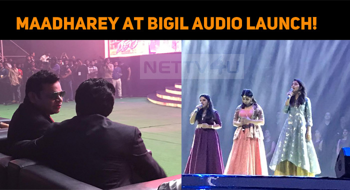 Maadharey Theme Song Performed At Bigil Audio L..