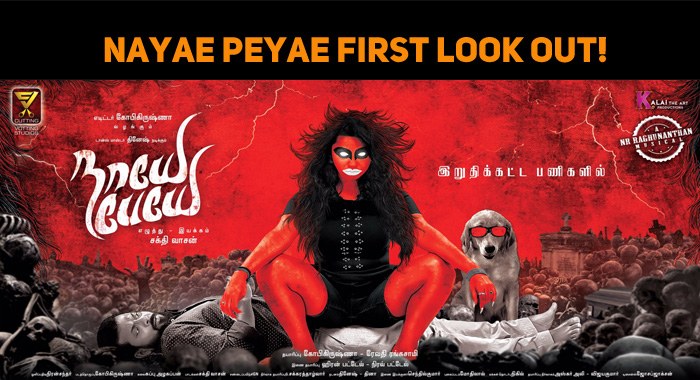 Nayae Peyae First Look Out!
