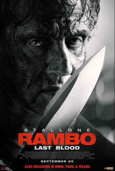 Rambo: Last Blood Movie Review