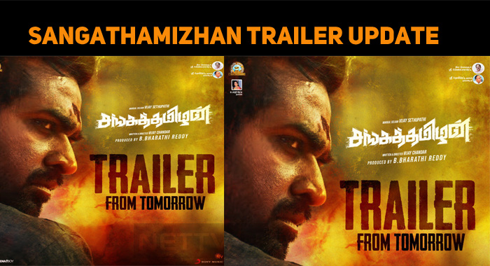 Sanga Thamizhan Trailer From Tomorrow!