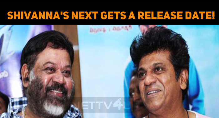 Shivanna's Next Gets Its Release Date!