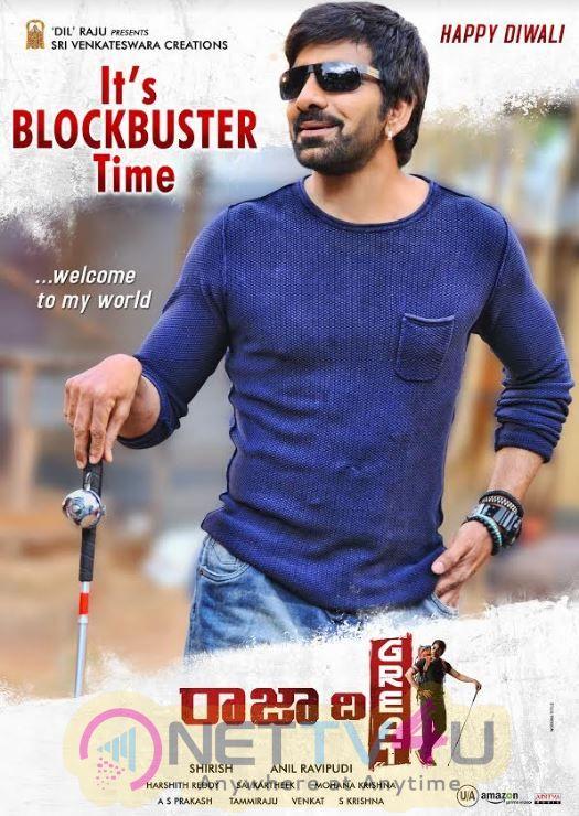 Raja The Great Movie Blockbuster Posters