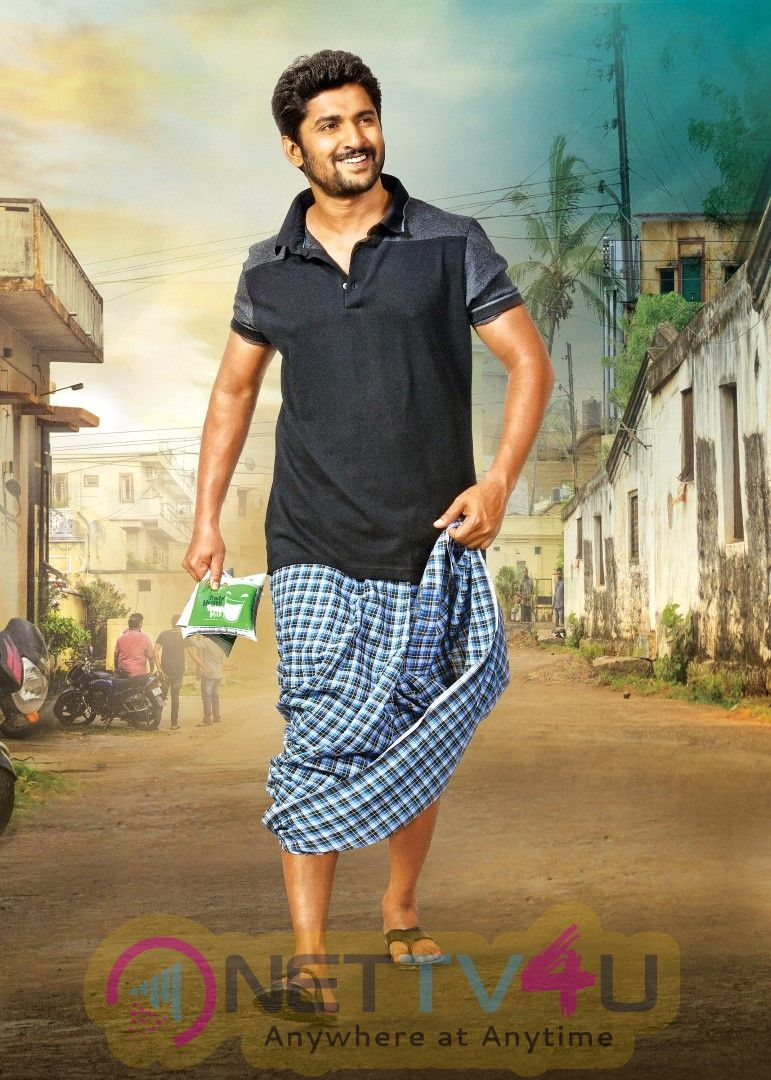 MCA Telugu Movie Latest Poster And Still Telugu Gallery