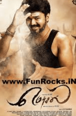 Mersal Not To Release In Telugu Today