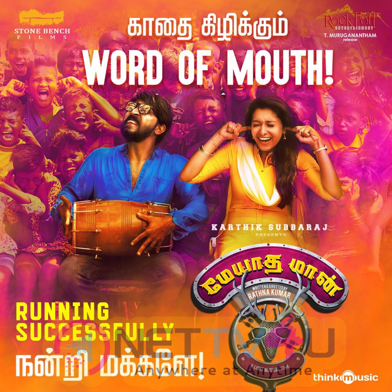 Meyaadha Maan Movie Running Successfully