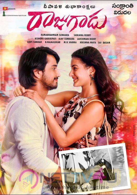 Raju Gadu Movie Posters