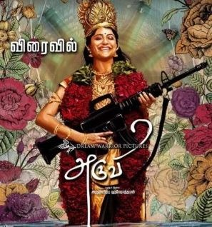 Wrong Information Being Spread About The Film Aruvi!