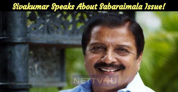 Sivakumar Speaks About Sabaraimala Issue! Tamil News