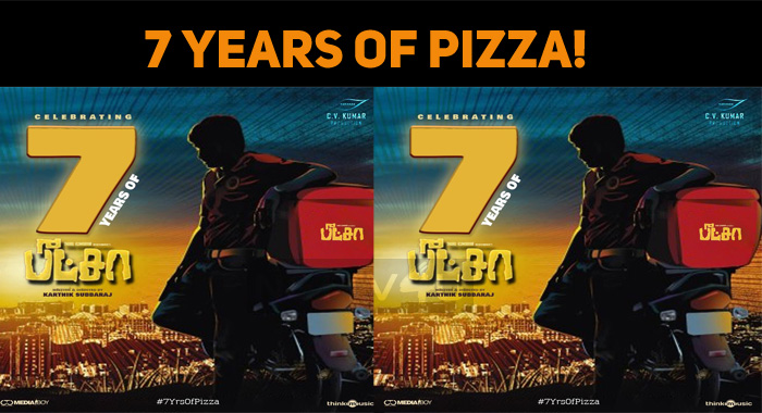 7 Years Of Pizza!