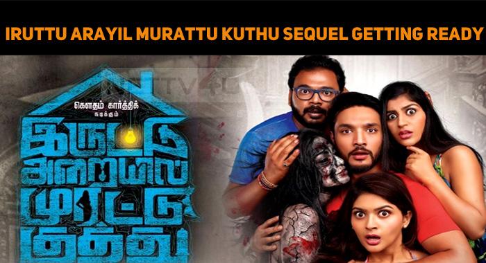 A Sequel To Iruttu Arayil Murattu Kuthu!