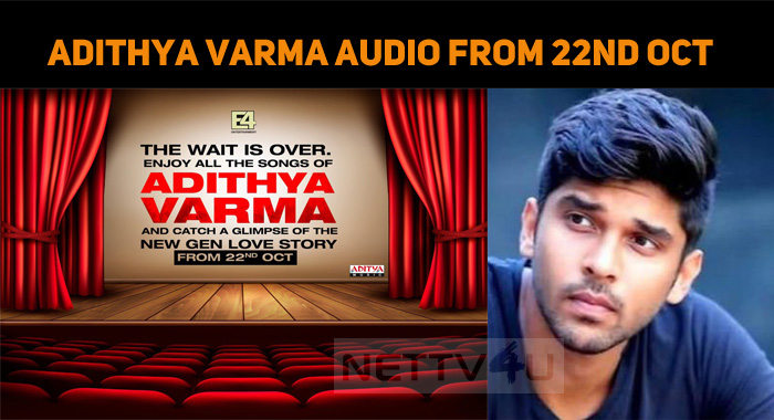 Adithya Varma Audio From 22nd October!