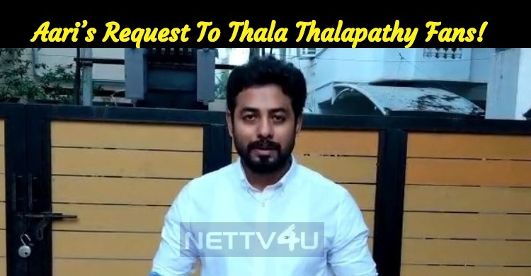 Aari's Request To Thala Thalapathy Fans!