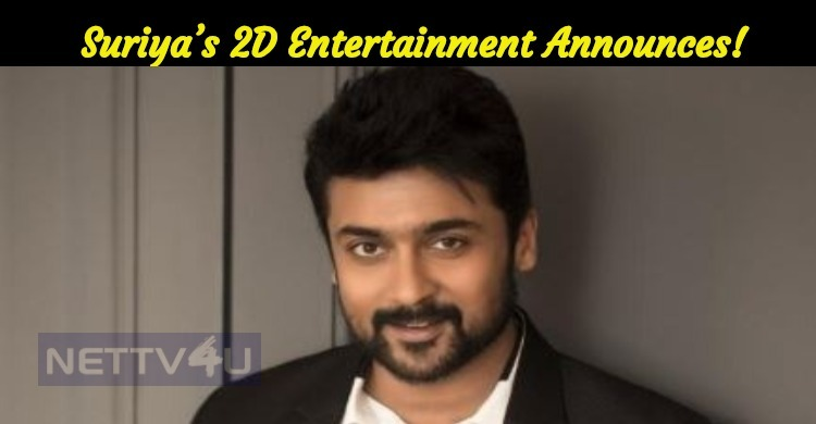 An Announcement From Suriya's 2D Entertainment!
