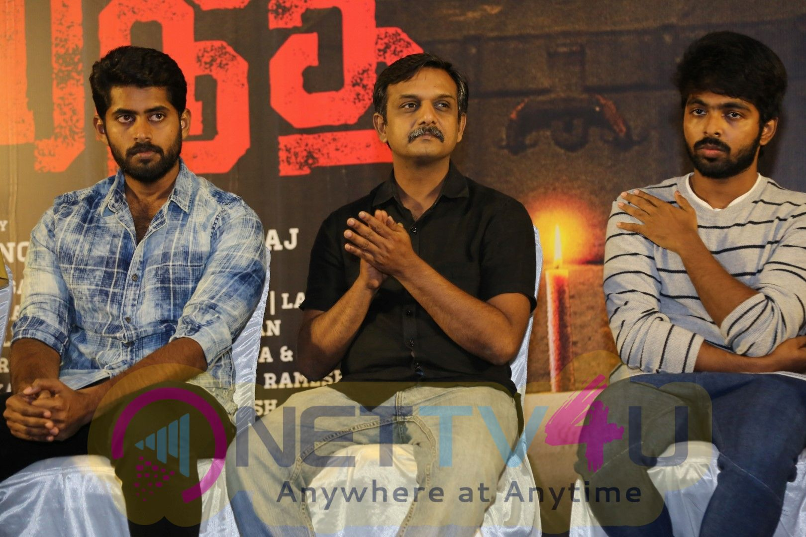 Aneethi Short Film Teaser Launch Event Images