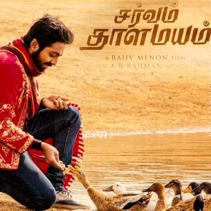 AR Rahman's Sarvam Thaala Maayam Tracklist Is Here! Big Surprise!