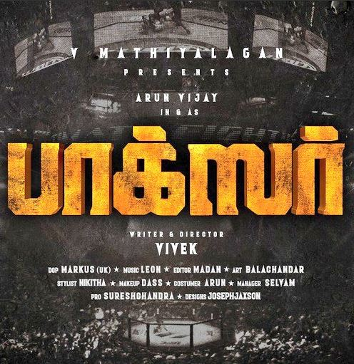 Boxer Tamil Movie Review