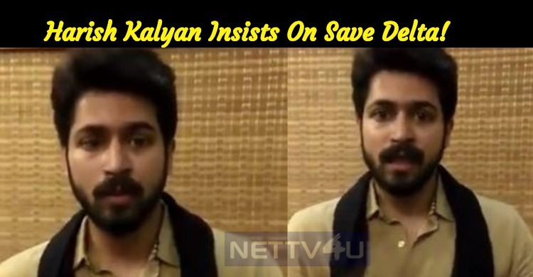Harish Kalyan Insists On Save Delta!