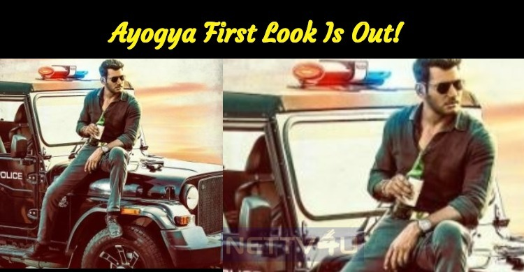 Here You Go…. Ayogya First Look Is Out!