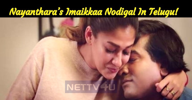 Nayanthara's Imaikkaa Nodigal Gets Dubbed In Telugu!