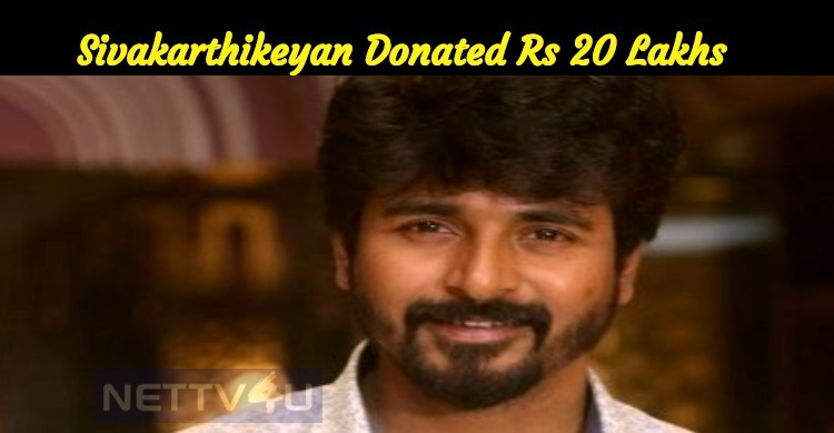 Sivakarthikeyan Donated Rs 20 Lakhs To Gaja Victims!