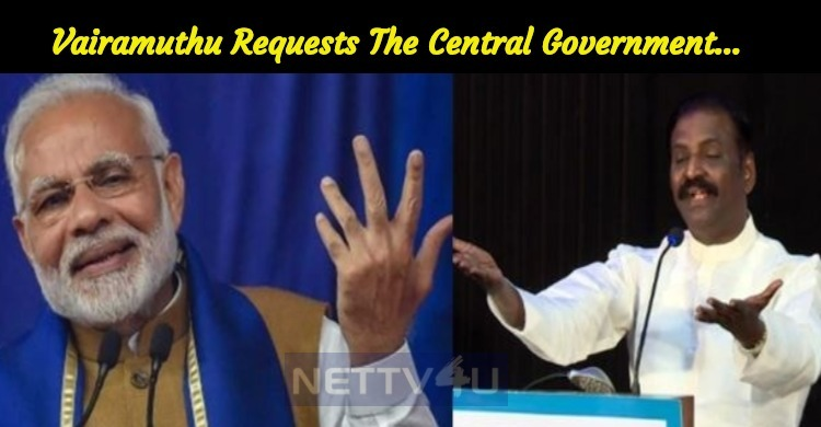 Vairamuthu Requests The Central Government…