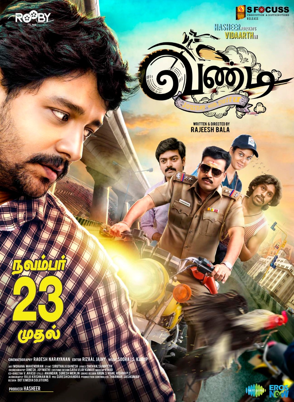Vandi Movie Review Tamil Movie Review