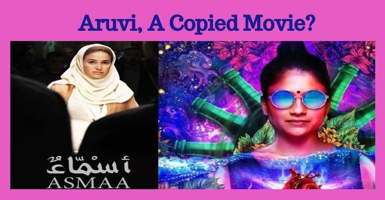 Aruvi, A Copied Movie?