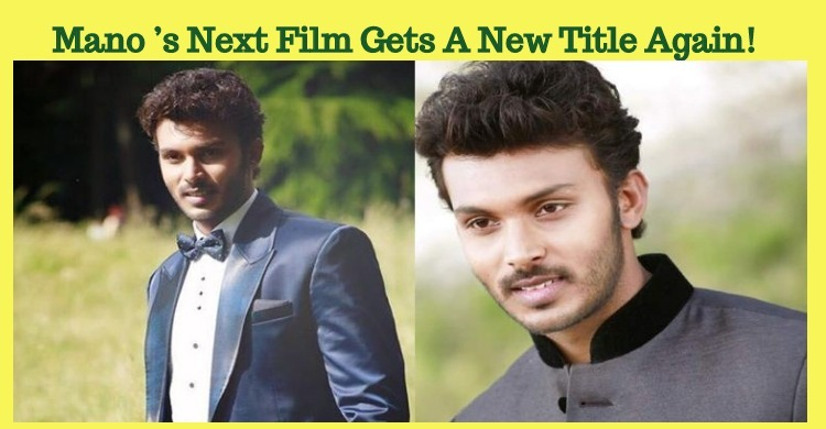 Manoranjan's Next Film Gets A New Title Again!