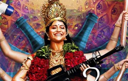 Movie Producer S R Prabhu Conveys Apologies Amidst Criticism On Movie Aruvi