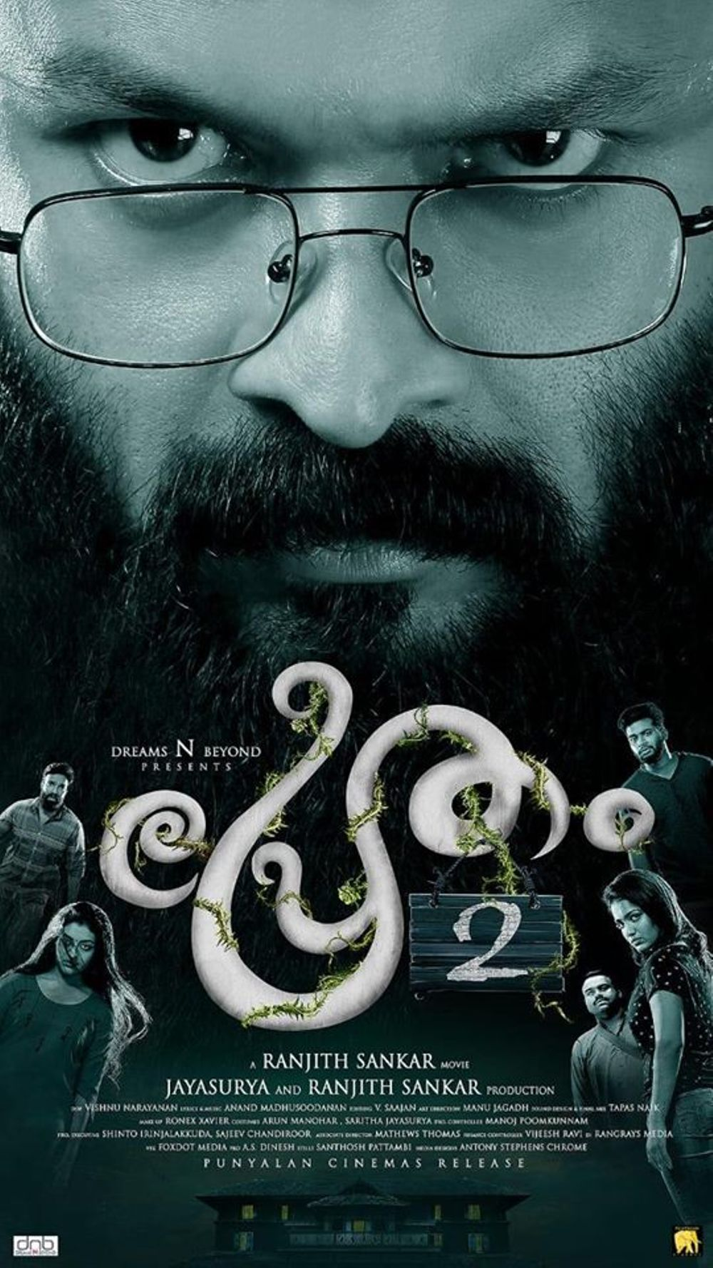 Pretham 2 Movie Review