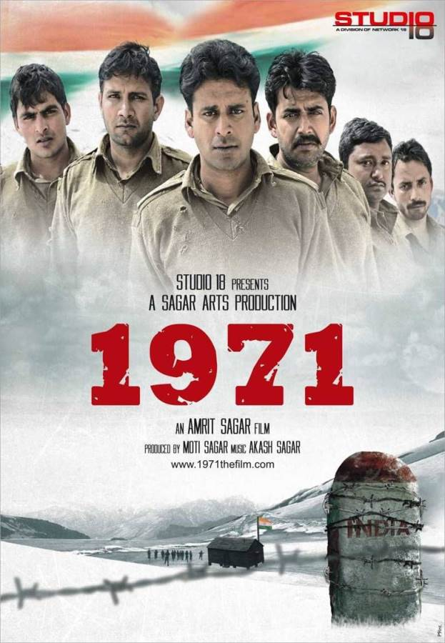 1971 Movie Review Hindi
