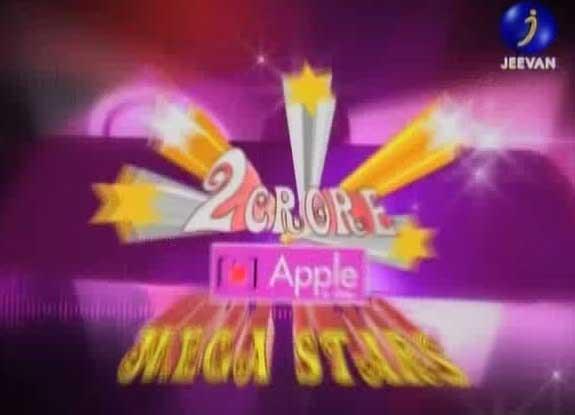 2 Crore Apple Megastar